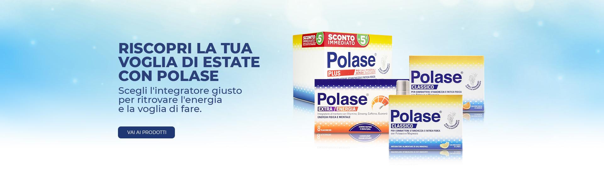 catalog/Slide/polase/polase_slide.jpg